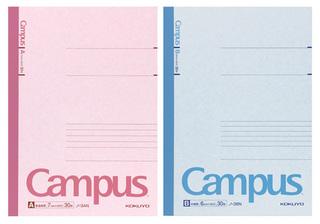新しいキャンパスノート
